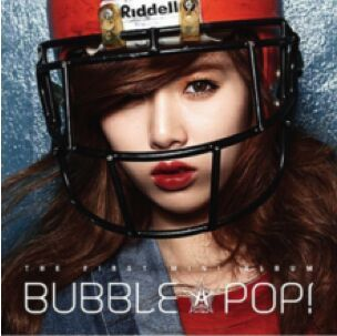 Bubble Pop